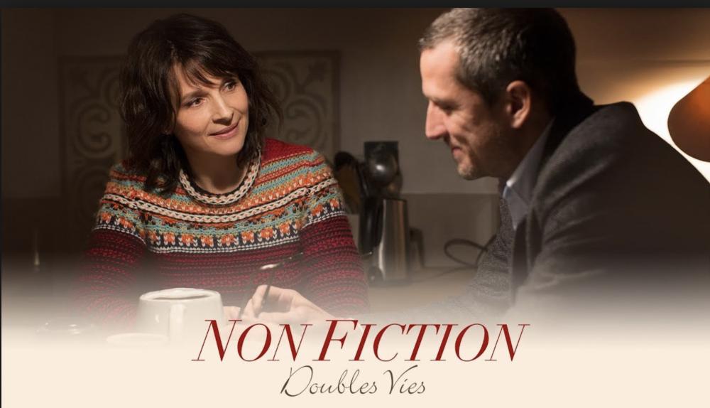 Non-Fiction by Olivier Assayas – Juliette Binoche, Guillaume Canet (EN subtitles)
