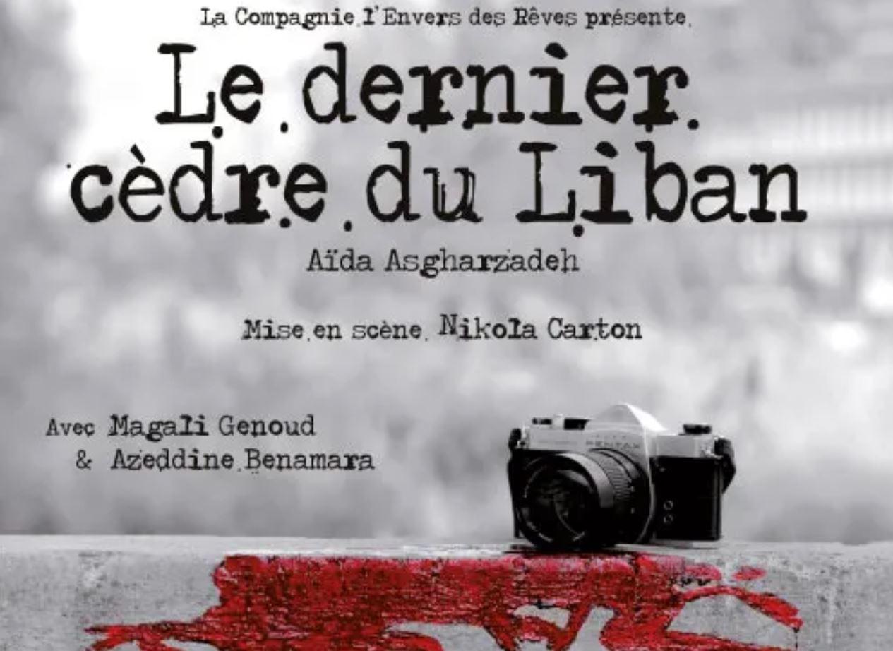 Play in French – Le Dernier Cèdre du Liban at Theatre du Lycée Français