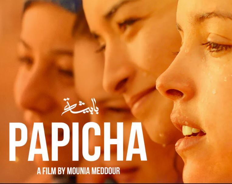 Movie in French & Arabic – Papicha by Mounia Meddour (EN subtitles)