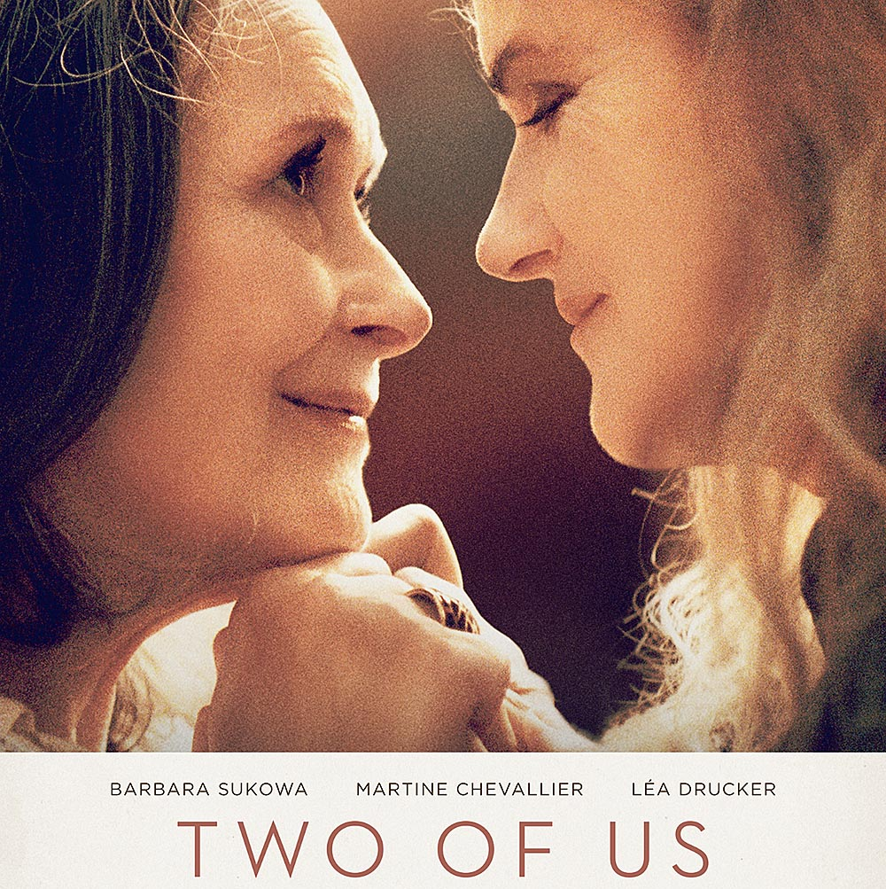 movie Two of Us